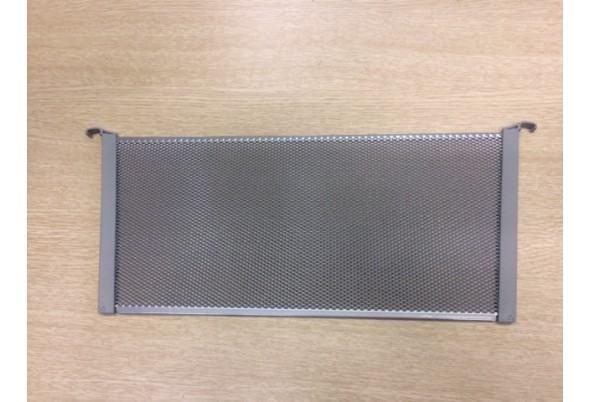 Разделитель для корзины Mesh 185 мм платина