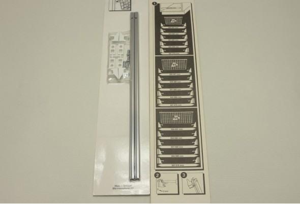 Универсальный рельс 44 см