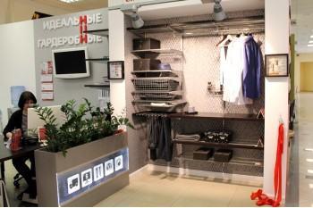 Гардеробные ELFA в МЦ «Мебельный Континент»