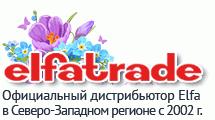 Элфатрейд