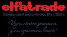 Elfatrade - сеть салонов Идеальные гардеробные, интернет-магазин товаров для организации пространства Elfa.
